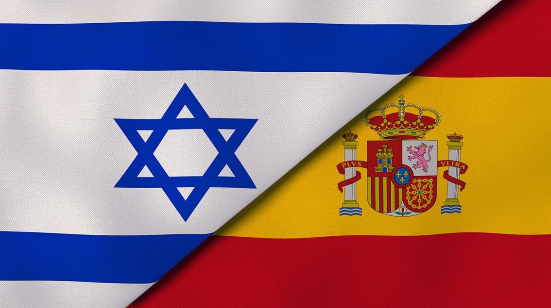 אתר AUREN דגל ישראל ודגל ספרד